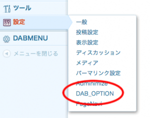 add_options_page
