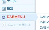 add_menu_page()